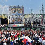 Inicia venta al público generalde boletos para el FORMULA 1 GRAN PREMIO DE MÉXICO 2018®
